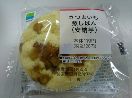 4/2夜食  日清どん兵衛 豚ねぎそば ¥184_b0042308_01395987.jpg