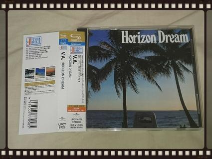 V.A. / HORIZON DREAM_b0042308_18414582.jpg