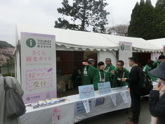 上野公園、北の丸公園、靖国神社  東京はどこも桜が満開なのに_f0141310_802849.jpg