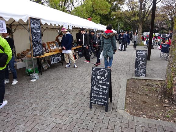 代々木公園でお花見_e0230011_17535028.jpg
