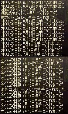 d0021312_301231.jpg