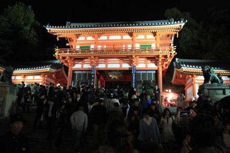 16桜だより31 円山公園の夜桜_e0048413_2291981.jpg