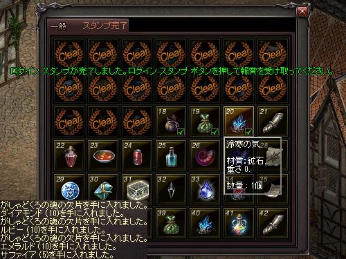 b0056117_02495680.jpg