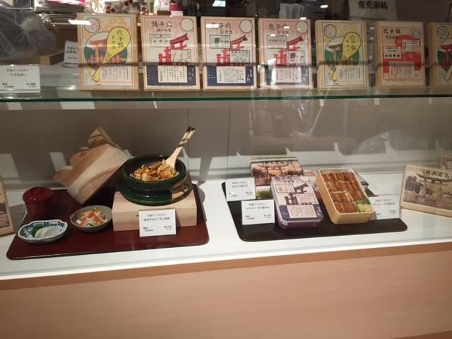 広島三越地階食品フロアリニューアル_b0290120_11160809.jpg