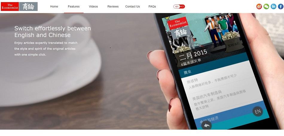 英エコノミストのアジア戦略、そのソーシャルメディアの手法とは_c0016826_23513022.jpg