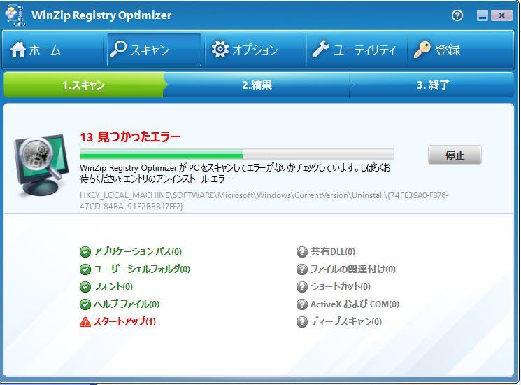 c0240934_1824425.jpg