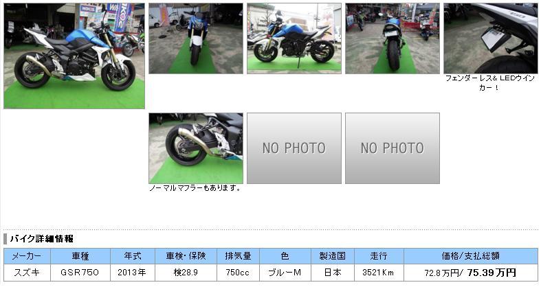 f0056935_20234641.jpg