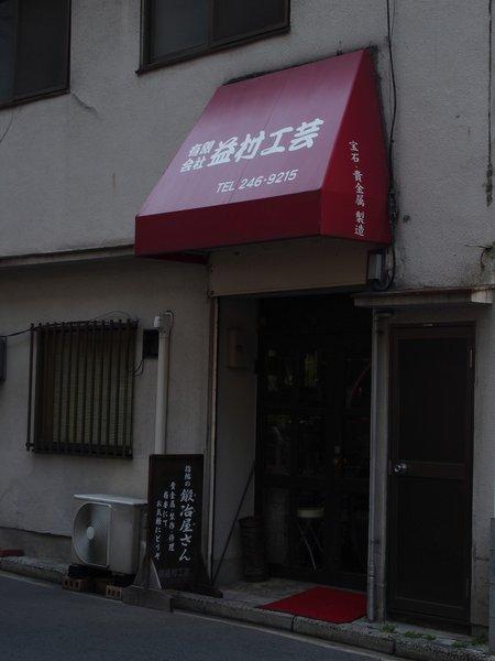 街スナ@三川町_b0190540_11515257.jpg