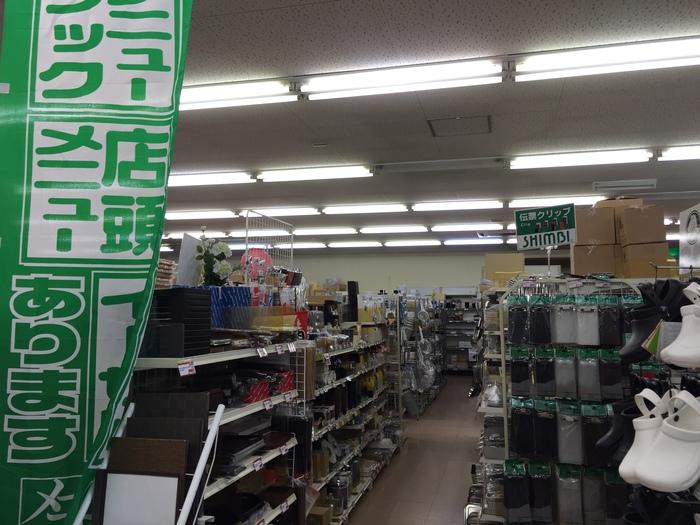 昨日の休みは店用備品を求めて駆け回ってました(^^)_c0110051_23461379.jpg