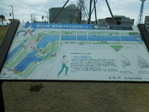 富山環水公園へ移動_c0327752_16401292.jpg