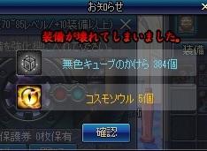 e0052353_2338248.jpg