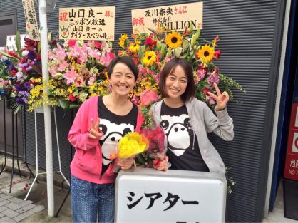 舞台『更地ベスト~SAKURA~』閉幕…2_b0181865_21012887.jpg