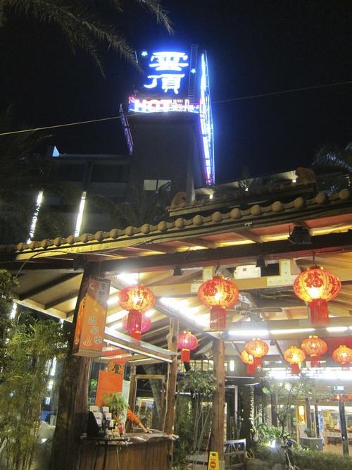 2016 Taiwan-2._c0153966_18414790.jpg