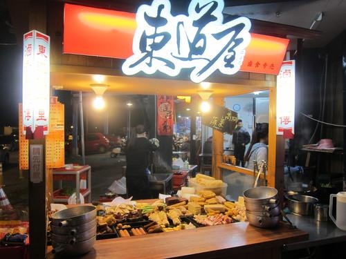 2016 Taiwan-2._c0153966_19111820.jpg