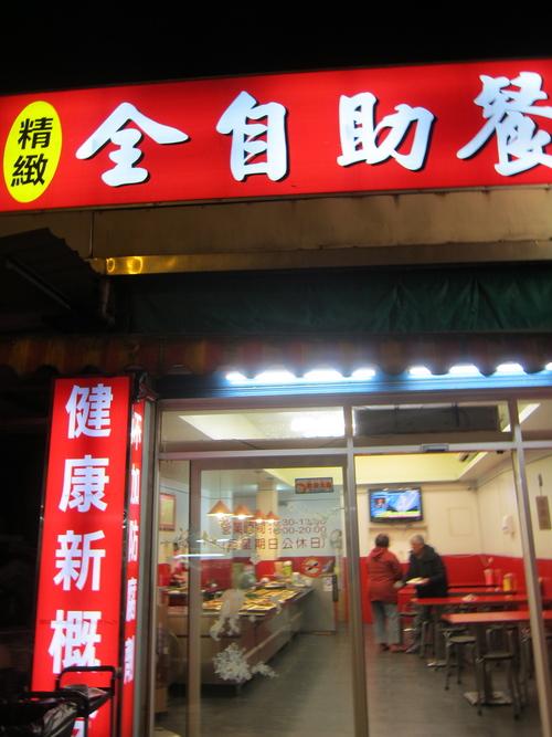 2016 Taiwan-2._c0153966_19192331.jpg