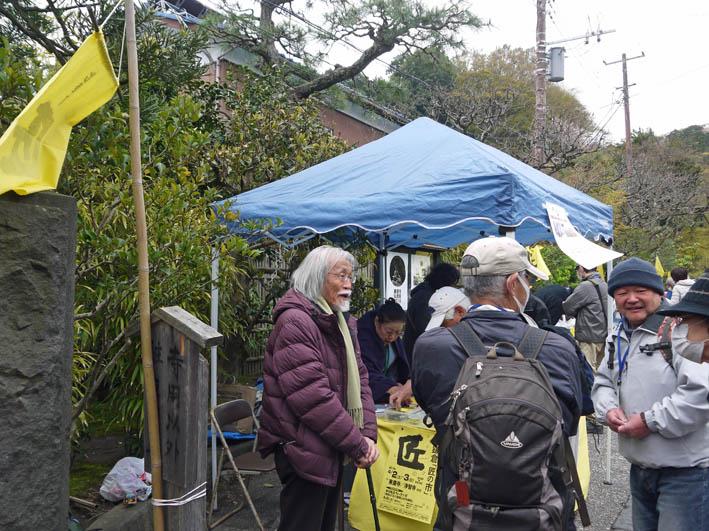 雨にたたられ北鎌倉匠の市は4月2日のみ開催_c0014967_1148050.jpg
