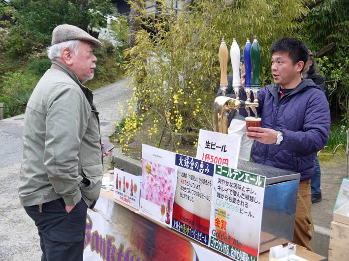 雨にたたられ北鎌倉匠の市は4月2日のみ開催_c0014967_1148275.jpg