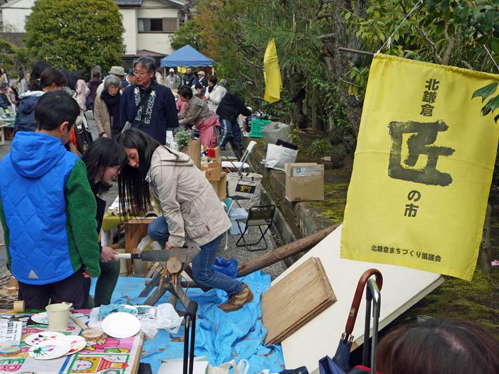 雨にたたられ北鎌倉匠の市は4月2日のみ開催_c0014967_1149663.jpg