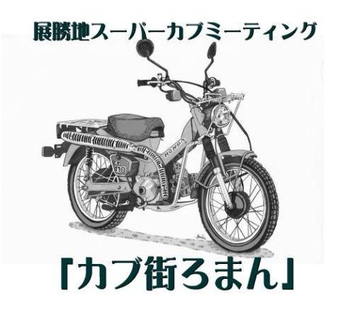 c0325468_18594077.jpg