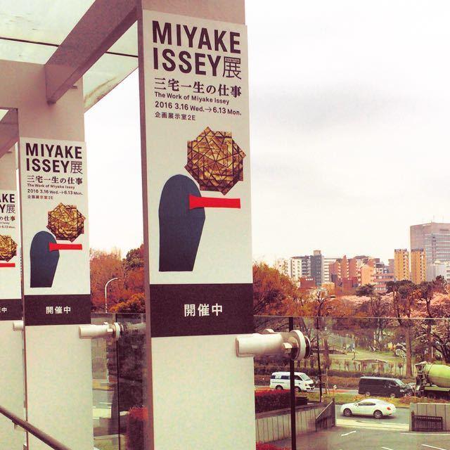 過去と未来をどんどん繋げていく自由な洋服たち:MIYAKE ISSEY展(国立新美術館)_d0339885_16590524.jpg