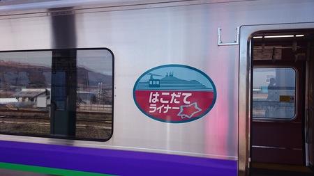 北海道新幹線で帰ってまいりました(笑)_a0292194_2023387.jpg