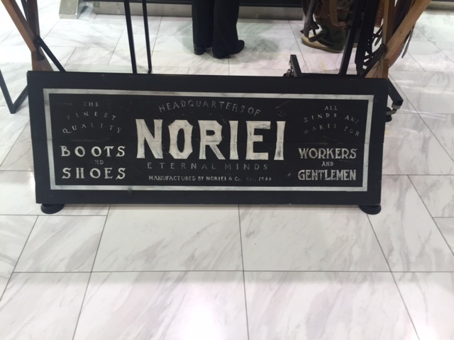 NORIEIのオーダー会_b0226322_20210541.jpg