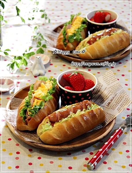 苺酵母・パンヴィエノワでホットドッグ弁当♪_f0348032_19090543.jpg
