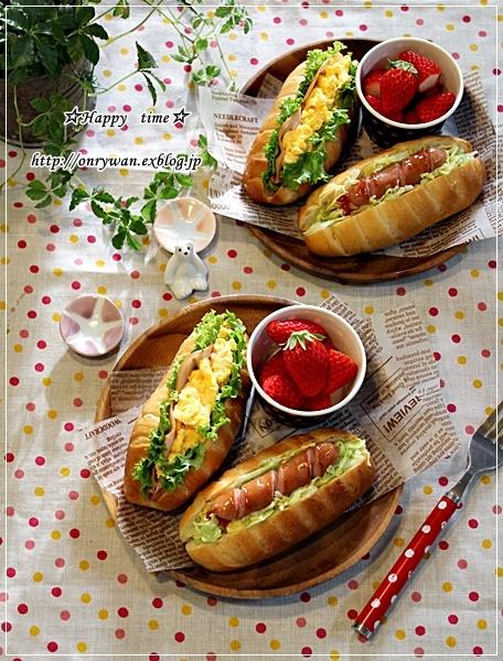 苺酵母・パンヴィエノワでホットドッグ弁当♪_f0348032_19091505.jpg