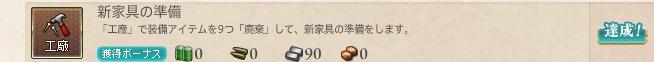 b0009358_9243468.jpg