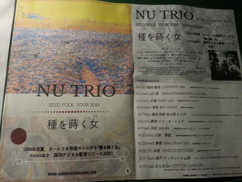Nu trio_c0341260_19105256.jpg