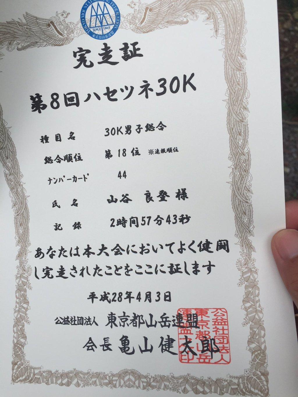 f0035460_06305895.jpg