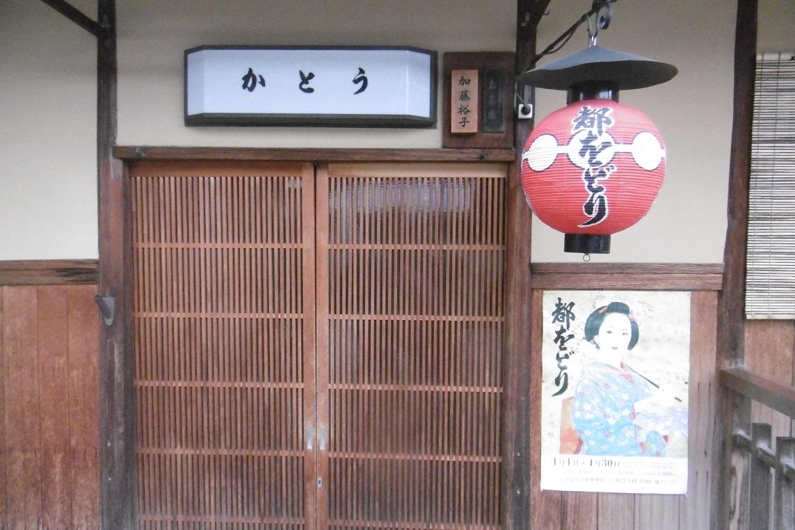 祇園の夜桜_f0205367_18074864.jpg