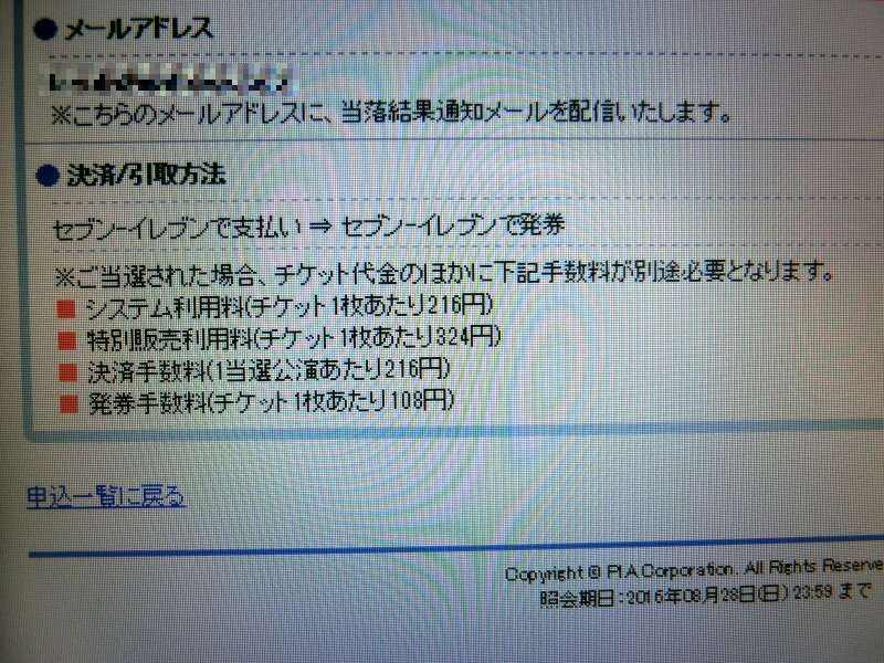 b0048879_2232747.jpg