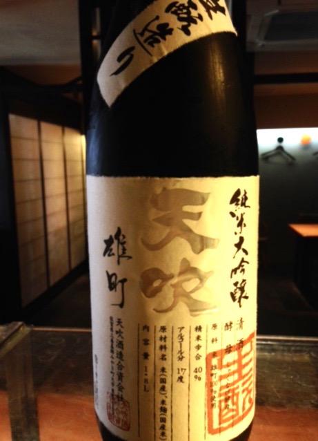 春の日本酒-3by春吉店_f0232994_1335529.jpg