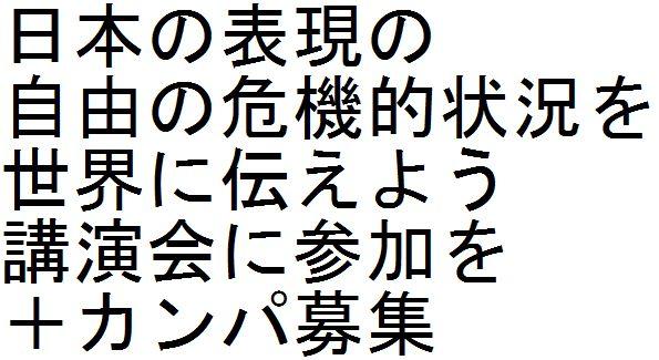 d0011701_1855737.jpg