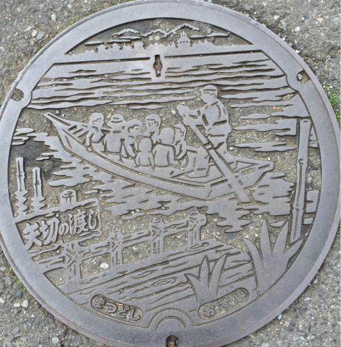 千葉県のマンホール_f0144003_12100966.jpg