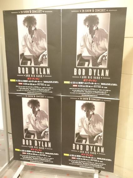 4/5 BOB DYLAN AND HIS BAND Japan Tour 2016@渋谷Bunkamuraオーチャードホール_b0042308_1375254.jpg