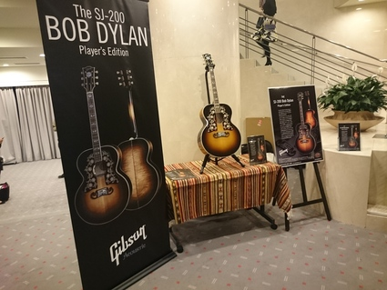 4/5 BOB DYLAN AND HIS BAND Japan Tour 2016@渋谷Bunkamuraオーチャードホール_b0042308_138332.jpg