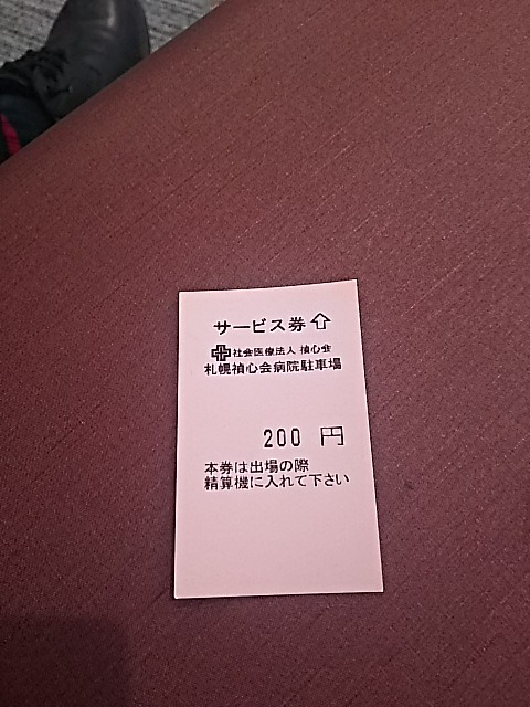 f0227321_1915059.jpg