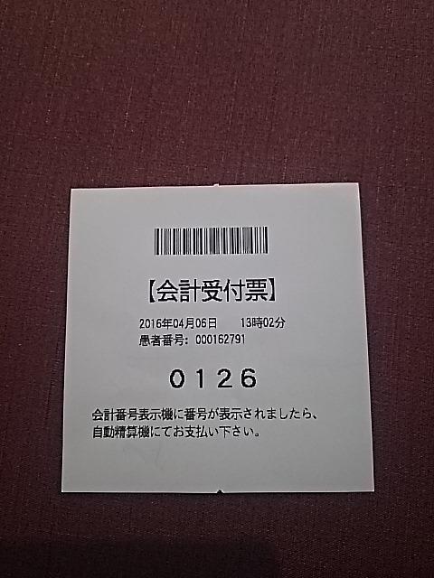 f0227321_1944592.jpg