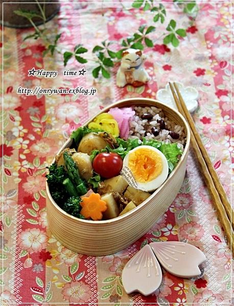 お赤飯弁当と地元の桜♪_f0348032_18234541.jpg