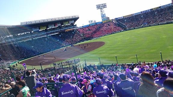 第88回選抜高校野球大会に釜石高校が出場しました_a0165546_18202488.jpg