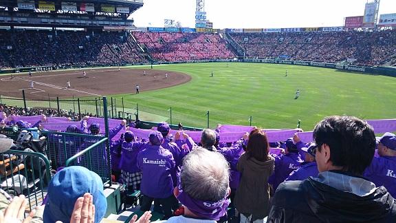 第88回選抜高校野球大会に釜石高校が出場しました_a0165546_18203689.jpg
