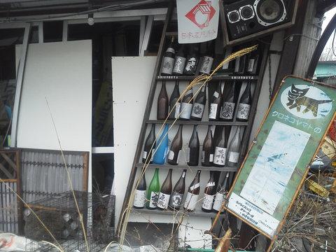 福島の被災地を歩く_b0050651_12183538.jpg