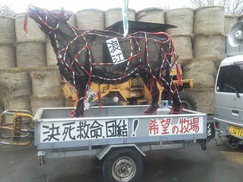福島の被災地を歩く_b0050651_12185926.jpg