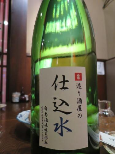 報告 大典白菊を味わう会_a0310573_07452923.jpg