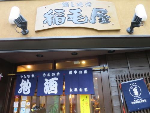 報告 大典白菊を味わう会_a0310573_07460401.jpg