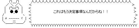 d0072677_2135048.jpg