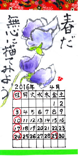 b0335286_19022043.jpg