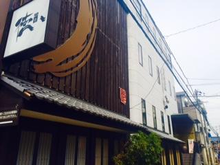 大阪市南側を行く。_a0050302_13395947.jpg